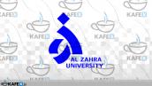 فایل لوگوی با کیفیت دانشگاه الزهرا | انگلیسی