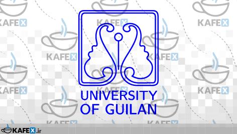 فایل لوگوی با کیفیت دانشگاه گیلان | انگلیسی