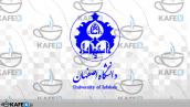 فایل لوگوی با کیفیت دانشگاه اصفهان | انگلیسی