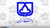 لوگوی دانشگاه سمنان | فارسی
