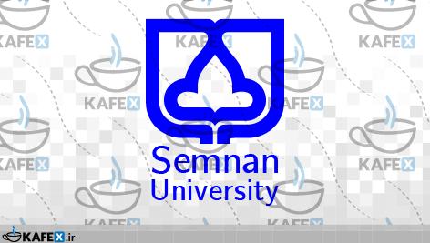 لوگوی دانشگاه سمنان | انگلیسی