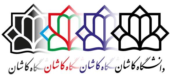 مجموعه لوگوهای دانشگاه کاشان | فارسی