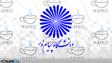 لوگوی دانشگاه پیام نور | فارسی