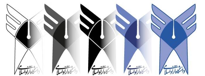 مجموعه لوگوهای دانشگاه آزاد اسلامی   فارسی