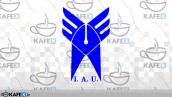 لوگوی دانشگاه آزاد اسلامی | انگلیسی